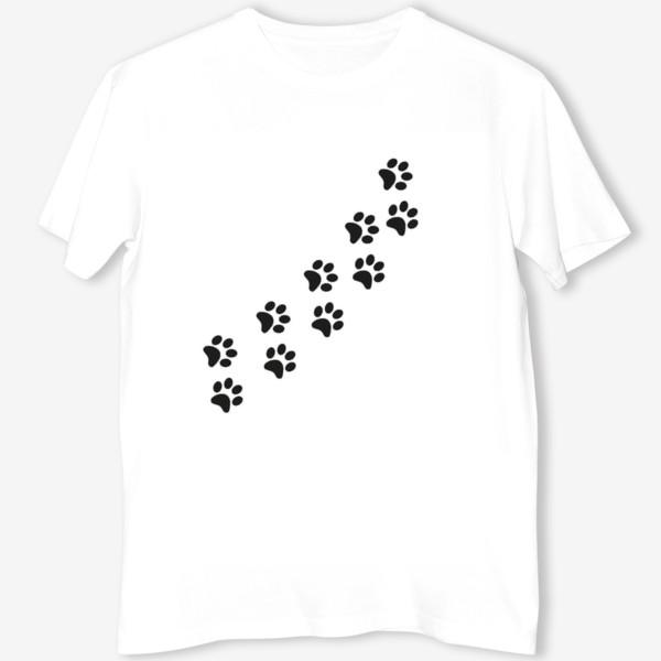 Футболка «Лапки кошки/собачки, следы»