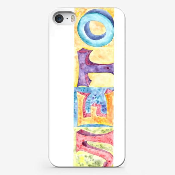 Чехол iPhone «Лето - это...»