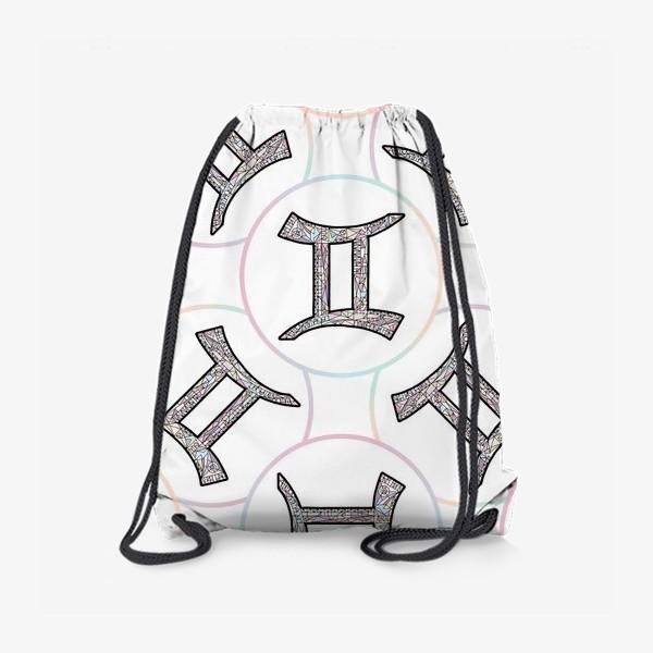 Рюкзак «БЛИЗНЕЦЫ паттерн»