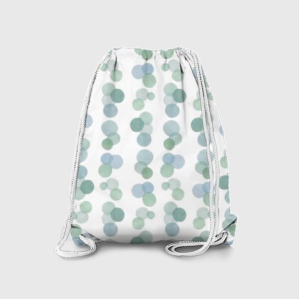 Рюкзак «Акварельные пузыри, круги.»