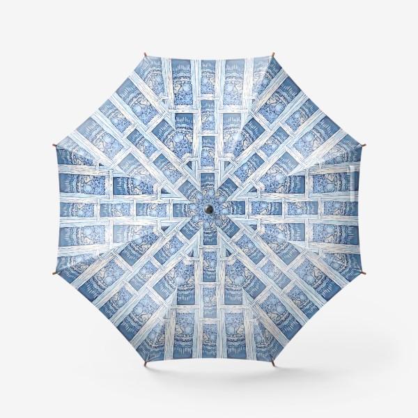 Зонт «Текстура кошки»