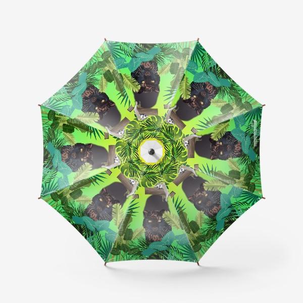 Зонт «Душевная компания в джунглях »