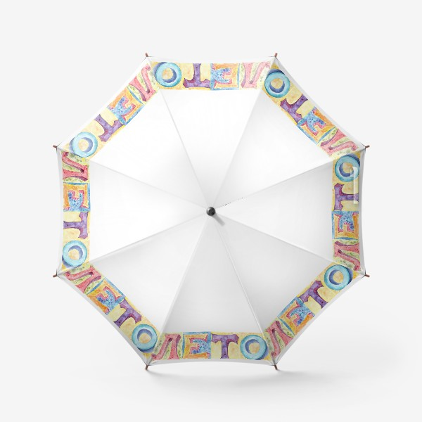 Зонт «Лето - это...»