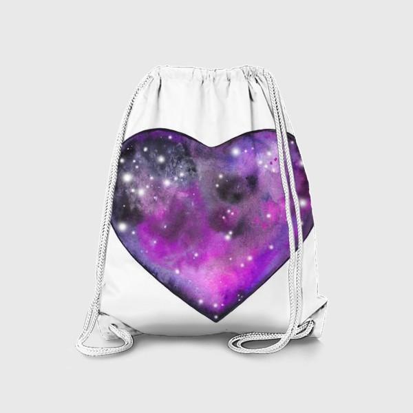Рюкзак «космос в сердце»