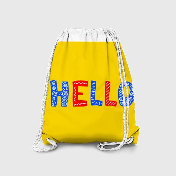 Рюкзак «HELLO! Привет!»