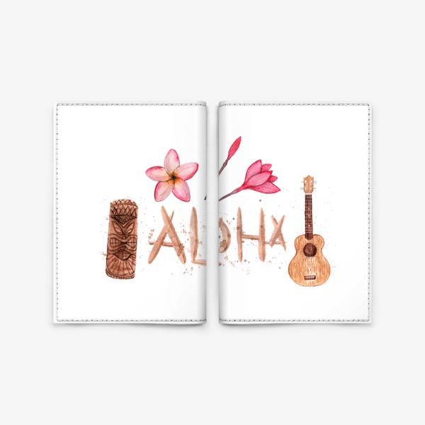 Обложка для паспорта «Алоха!»