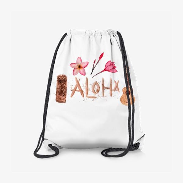 Рюкзак «Алоха!»