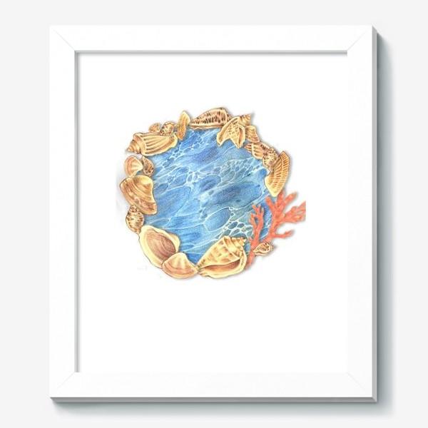 Картина «Ожерелье из ракушек»