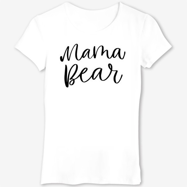 Футболка «Mama Bear. Мама медведь»