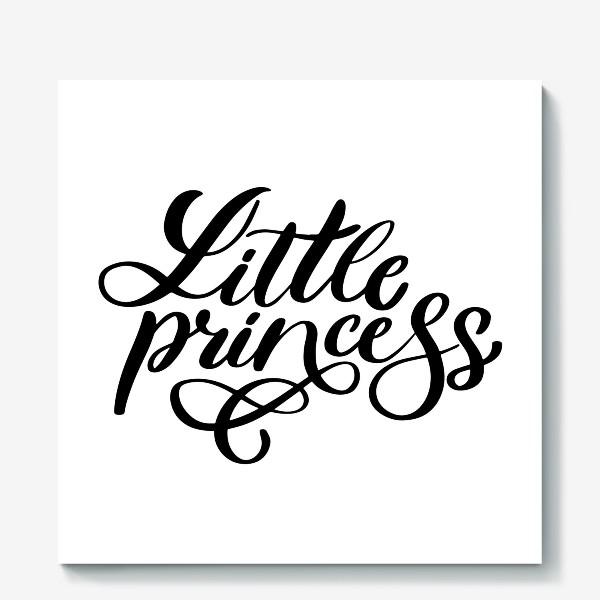 Холст «Little Princess. Маленькая принцесса»
