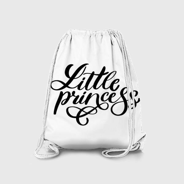 Рюкзак «Little Princess. Маленькая принцесса»