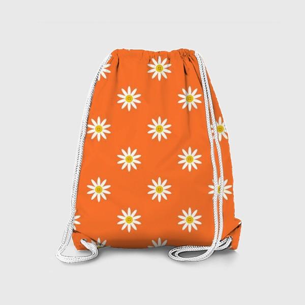 Рюкзак «Весёлые ромашки на оранжевом фоне. Паттерн.»