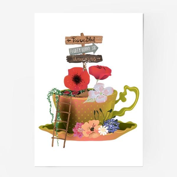 Постер «Фэнтези чашка»