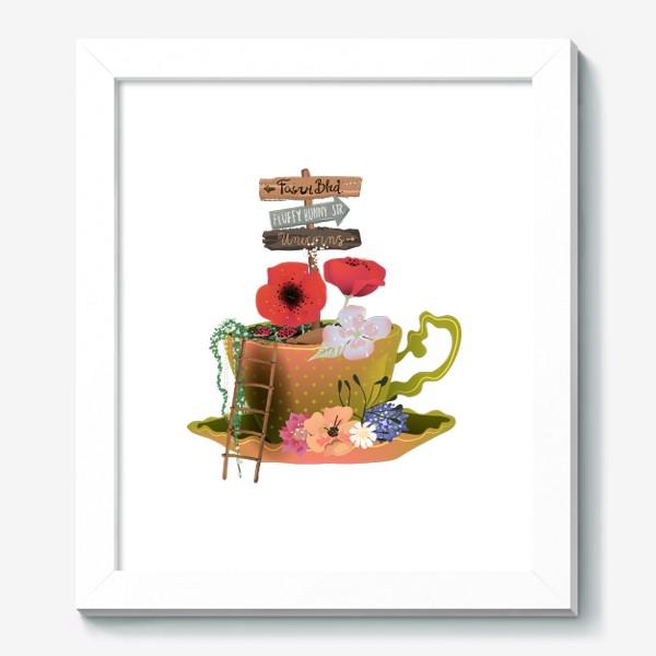 Картина «Фэнтези чашка»