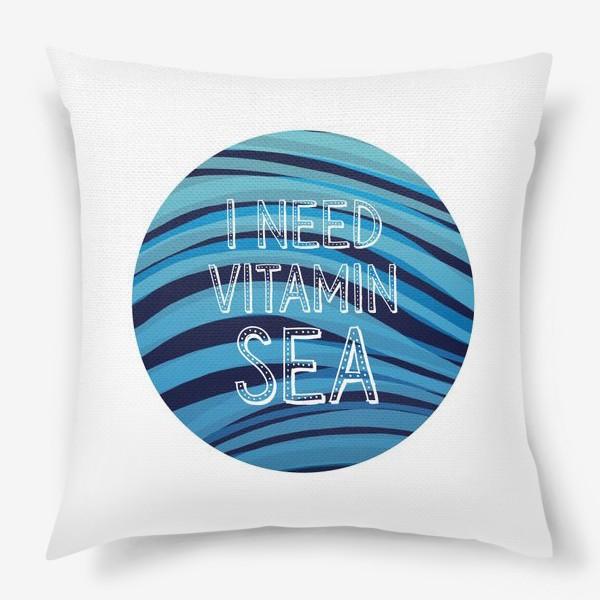 Подушка «Море. Витамин»