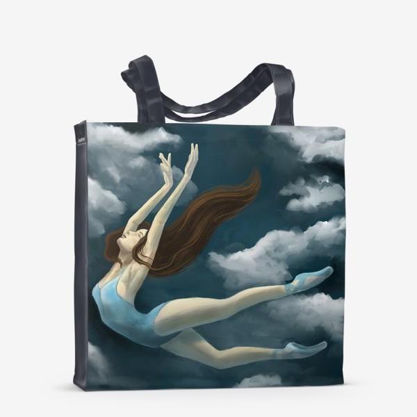 Сумка-шоппер «Балерина в боди и пуантах с каштановыми волосами в облаках»