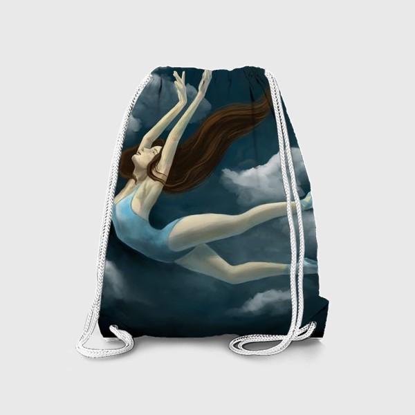 Рюкзак «Балерина в боди и пуантах с каштановыми волосами в облаках»