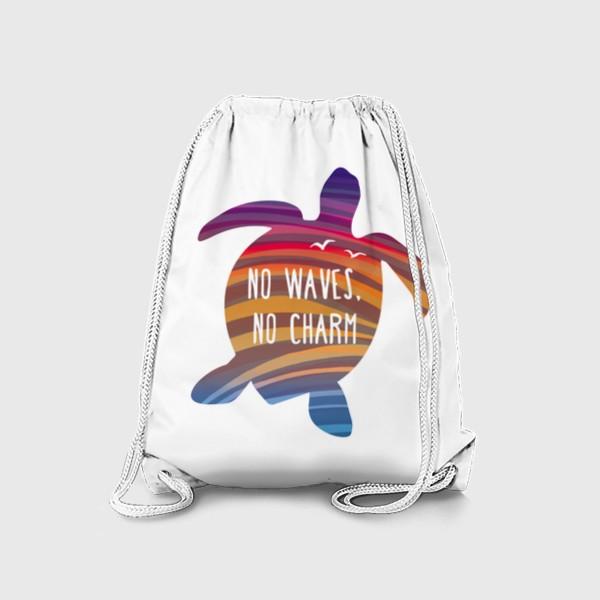 Рюкзак «Черепаха и море»