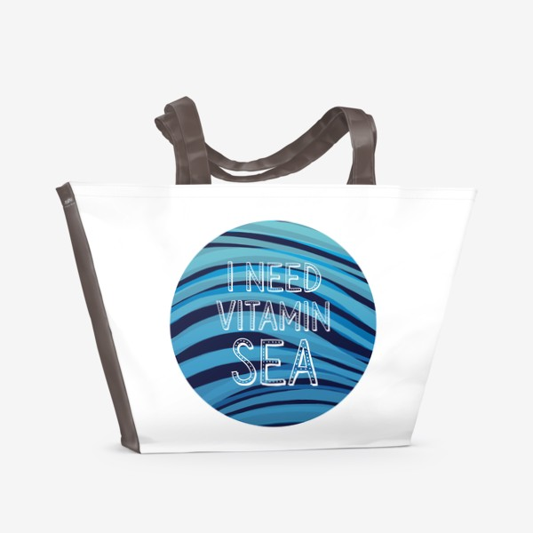 Пляжная сумка «Море. Витамин»