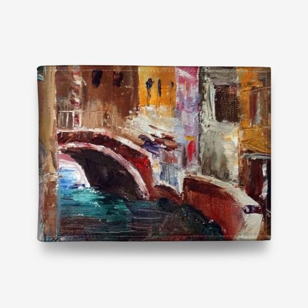Кошелек «Сны о Венеции. Rio Fontego»