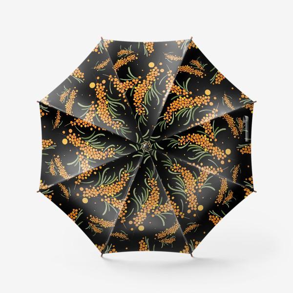 Зонт «Облепиха»