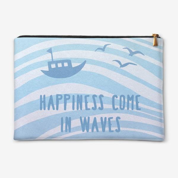 Косметичка «Счастье в море»