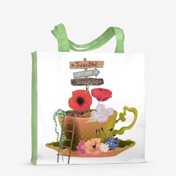 Сумка-шоппер «Фэнтези чашка»