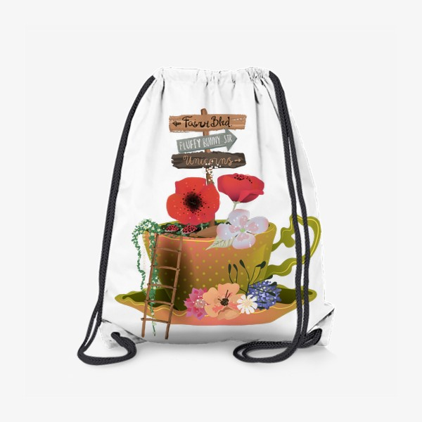 Рюкзак «Фэнтези чашка»