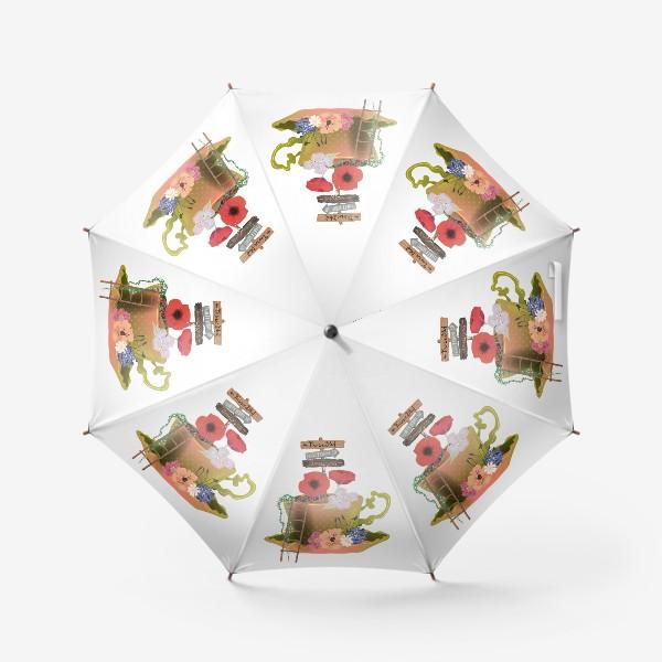 Зонт «Фэнтези чашка»