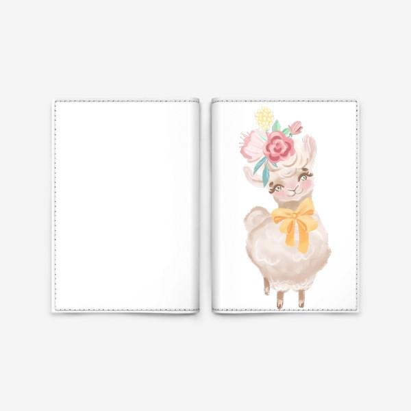 Обложка для паспорта «Милая лама »