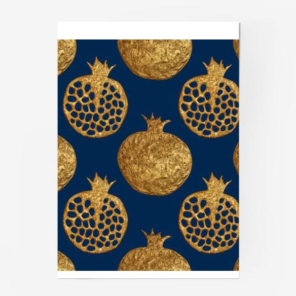 Постер «Гранаты золотые на синем»