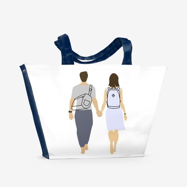 Пляжная сумка «Пара парень и девушка с рюкзаками»
