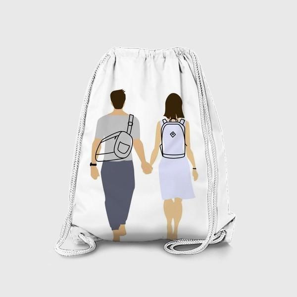 Рюкзак «Пара парень и девушка с рюкзаками»