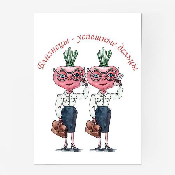 Постер «Близнецы - успешные дельцы»