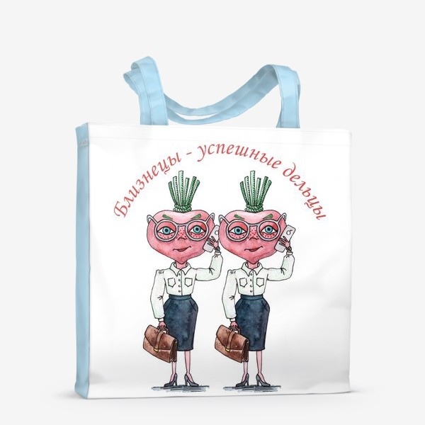 Сумка-шоппер «Близнецы - успешные дельцы»