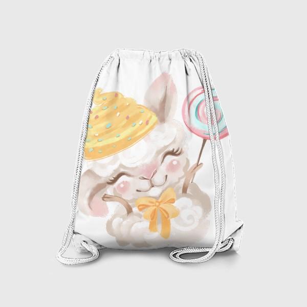 Рюкзак «Лама Софья с леденцом»