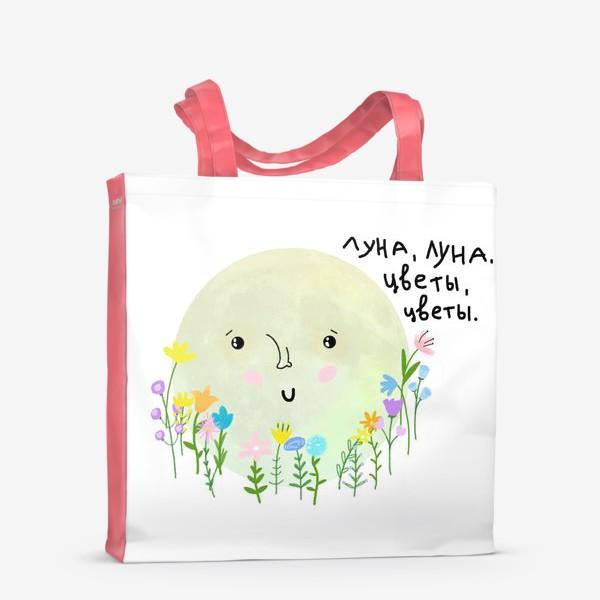 Сумка-шоппер «луна-луна, цветы-цветы»