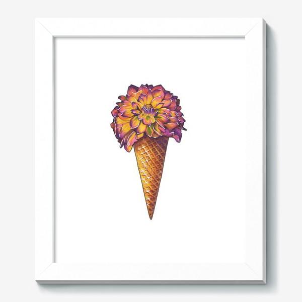 Картина «Летнее мороженое»