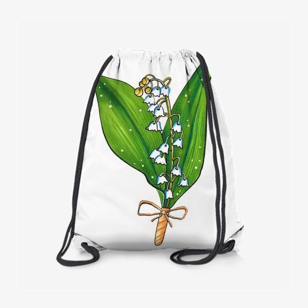 Рюкзак «Ландыши»