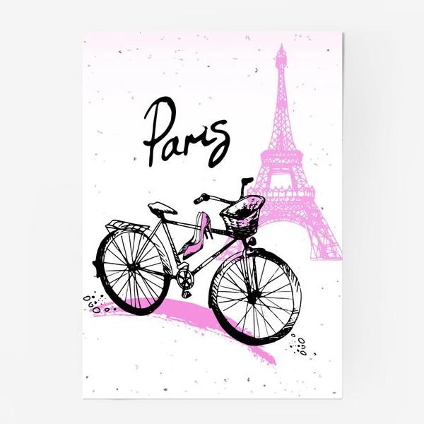Постер «Рисунок Эйфелевой башни и велосипеда  в розово черных цветах с надписью Paris»