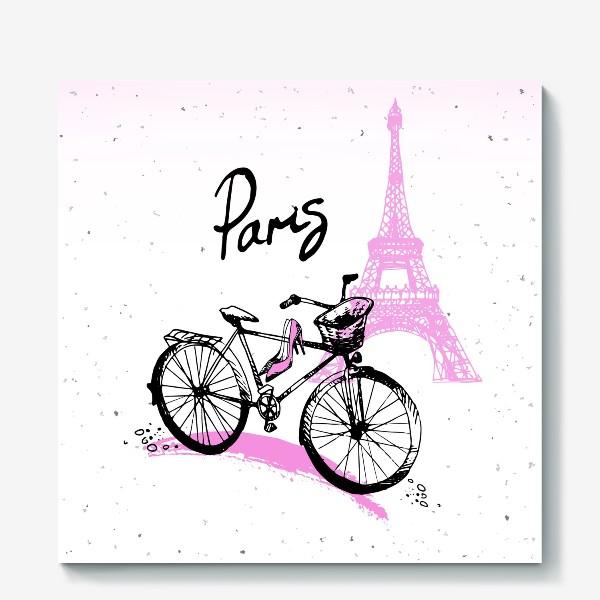 Холст «Рисунок Эйфелевой башни и велосипеда  в розово черных цветах с надписью Paris»