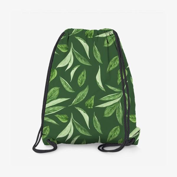 Рюкзак «Листья пиона на зеленом фоне»