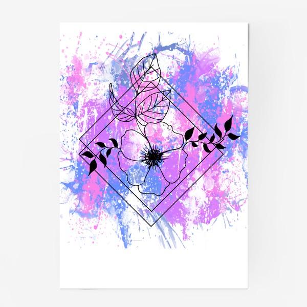 Постер «Брызги акварели»