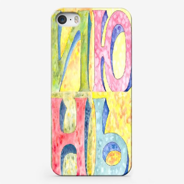 Чехол iPhone «Июнь»