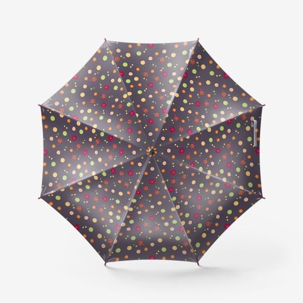 Зонт «vegetable pattern»