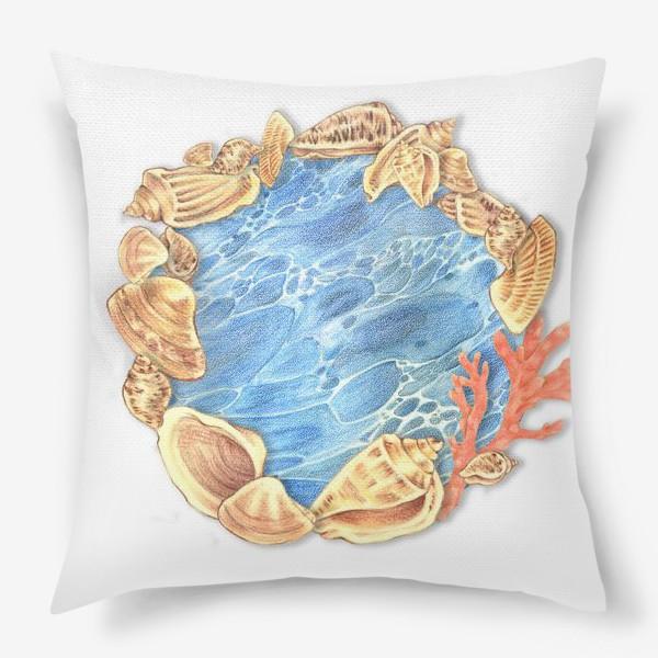 Подушка «Ожерелье из ракушек»