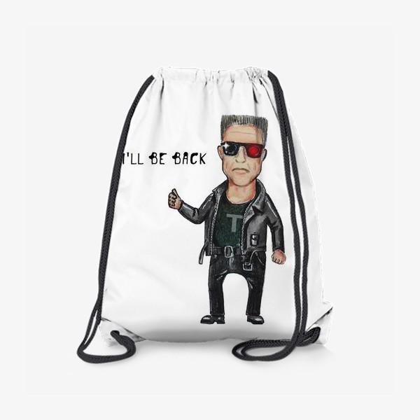 Рюкзак «Терминаторик»