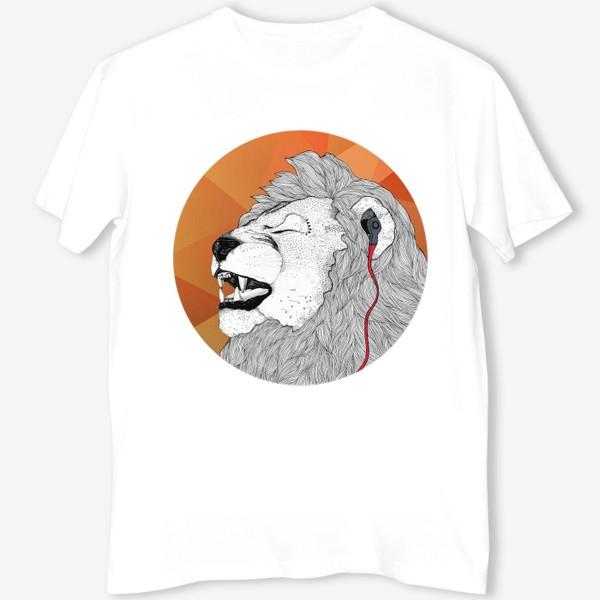 Футболка «Лев в наушниках»