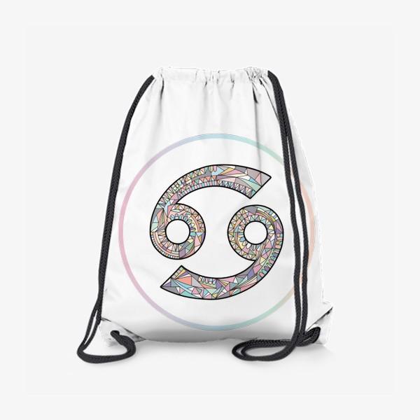 Рюкзак «РАК знак зодиака пастельный»