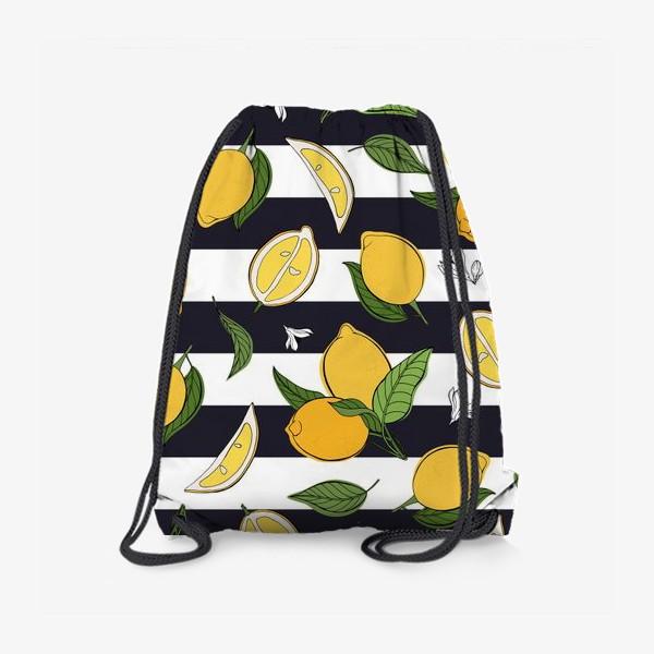 Рюкзак «Принт с лимонами на полосатом фоне»